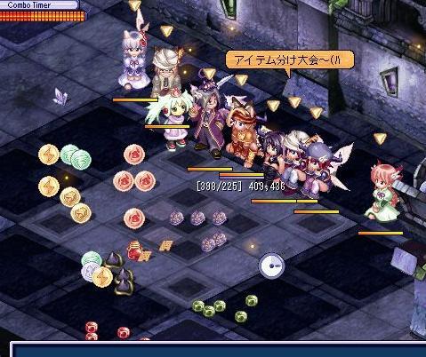 20060826_yume5.jpg
