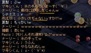 20060826_yume6.jpg