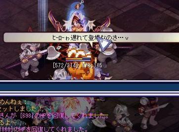 20060920_tinkon06.jpg