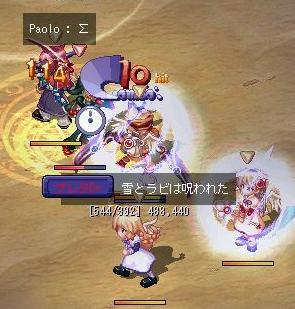 20060924_CP13_05.jpg