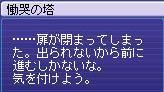 20061001_006.jpg