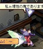 20061008_06.jpg