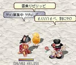 20061011_neta.jpg