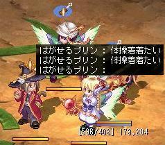 20061013_neta2.jpg