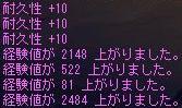 20061030_010.jpg