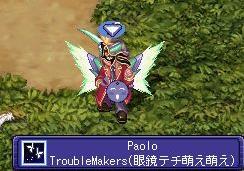 20061103_005.jpg