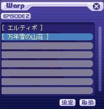 20061130_006.jpg
