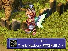 20061201_001.jpg