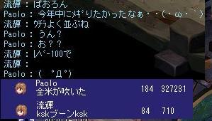 20061202_003.jpg