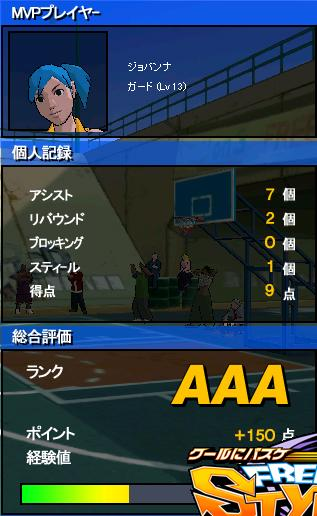 2006_02_25_AAA.jpg