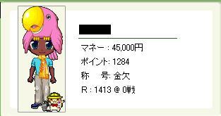 20070113.jpg
