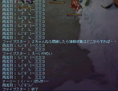 20070121_006.jpg