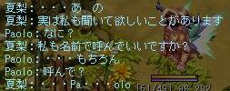 20070204_001.jpg