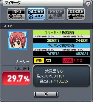 DJseiseki3.jpg
