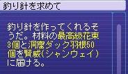 turi2.jpg