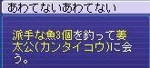 turiLVagequest.jpg