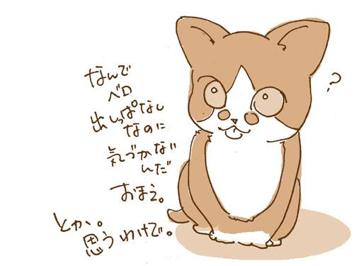 20110518_1.jpg