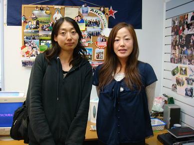Masako 06Mar2008
