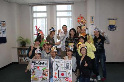 FIS Japanese1