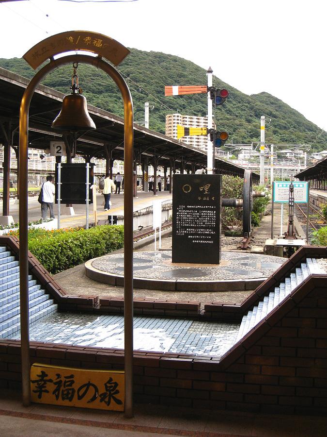 終点の駅・門司港ゼロ哩標(by IXY DIGITAL 910IS)