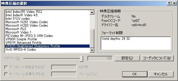 vd2.jpg