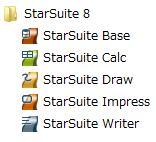starsuite8.jpg