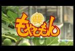 もやしもん アニメ 放送中アニメ