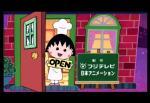 ちびまる子ちゃん アニメ 放送中アニメ