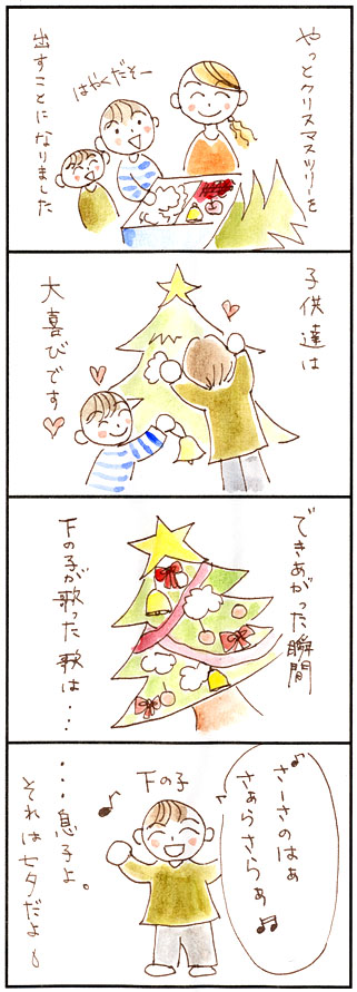 4コマ漫画50