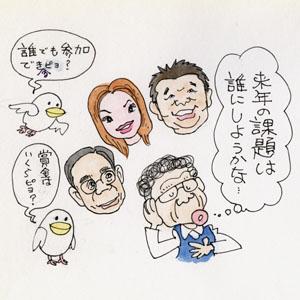 blogtuneo1.jpg