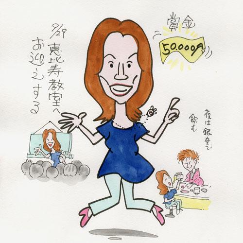 blogyukiko.jpg
