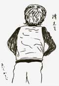 usiro1.jpg