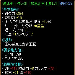 RedStone 10.12.15[01]