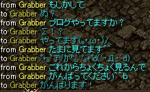 RedStone 11.02.10[05]