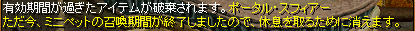 RedStone 11.02.20[02]