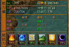 RedStone 11.03.21[00]