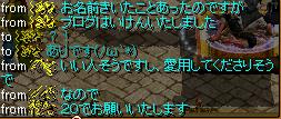 RedStone 11.04.06[01]