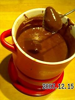 チョコフォン3