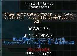 01_20071214053728.jpg