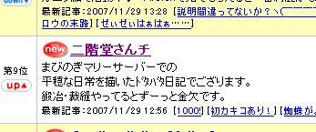 1_20071130152910.jpg