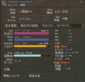 7_20071029182037.jpg