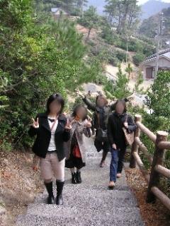 大谷山荘4
