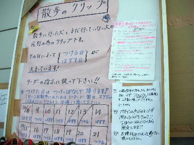 f-061014-4.jpg