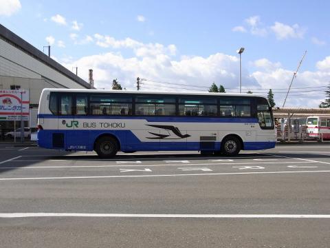 090917-JR-Bas01