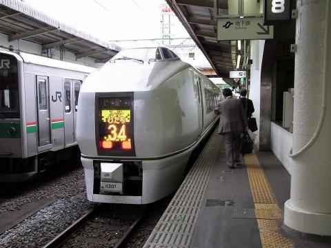 090919-Sendai-04