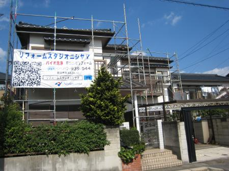 屋根漆喰補修 屋根瓦補修 外壁塗装 外壁塗替え 愛知県 岡崎市