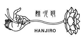 hanjiro1.jpg