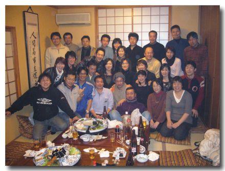 小出中学校昭和53年度卒業生同窓...