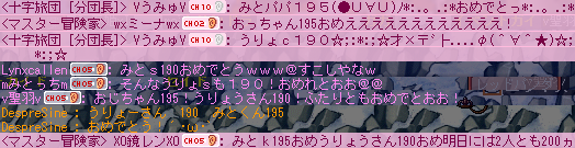 110612_07.png