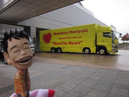 幸せの黄色いトラック
